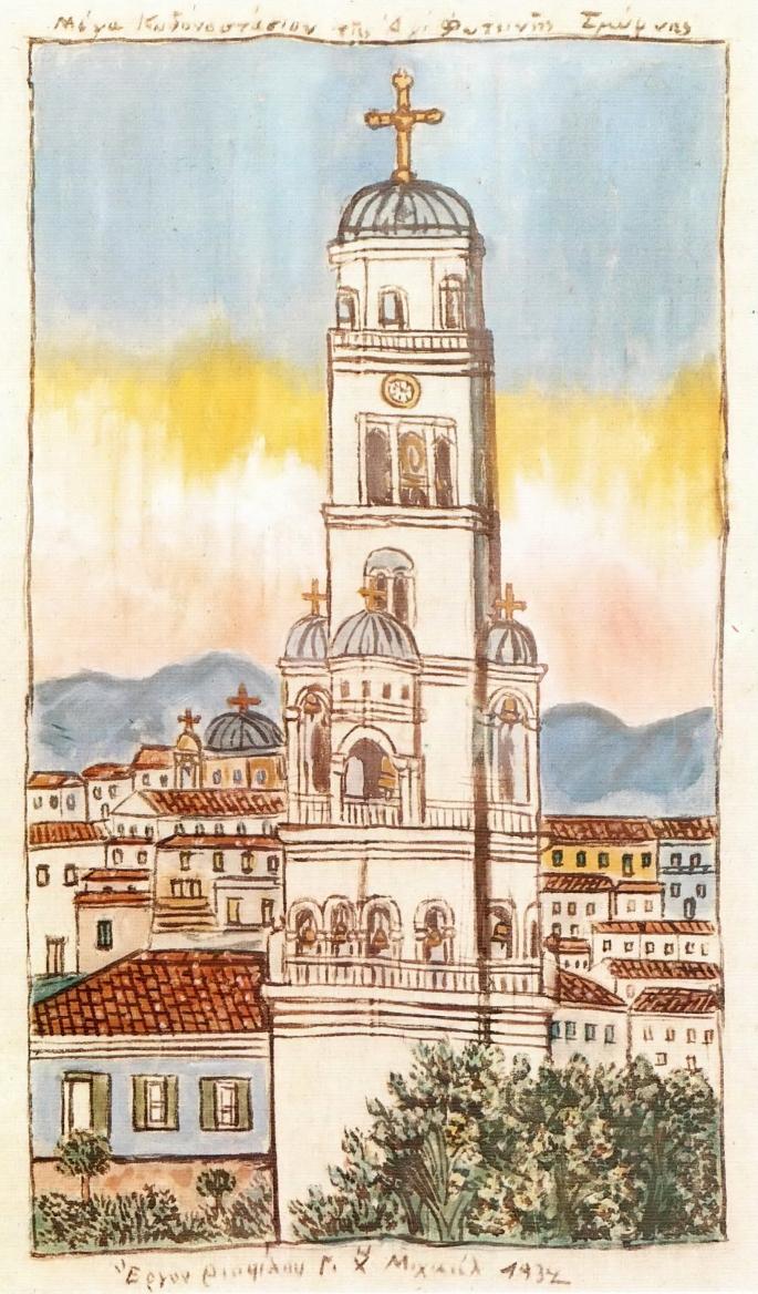 izmirdeki-saint-fotinis-kilisesi-can-kulesi-120x735