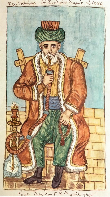 sultan-hamit-doneminde-islam-seyhi-1195x72