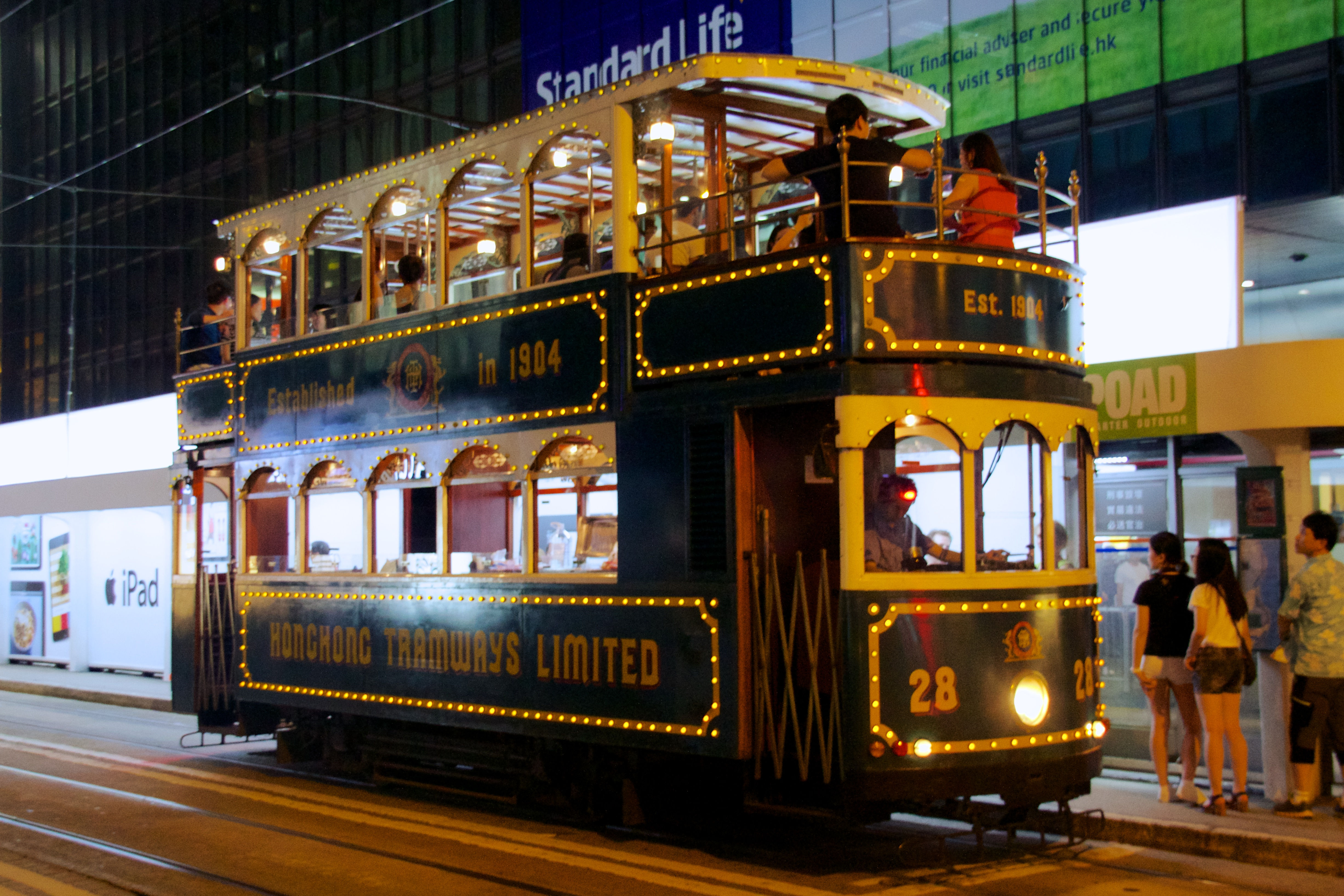 Hong Kong Tramvay