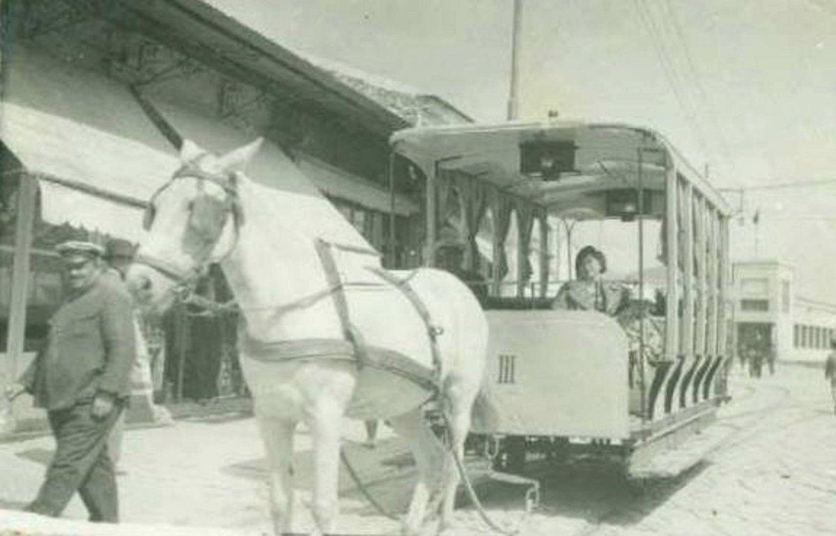Karşıyaka Tramvayı 001