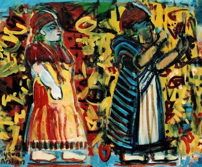 11 Aygün Arslan, Bir Varoluş Biçimi, 65x80 cm, Tuval Üzerine Yağlıboya